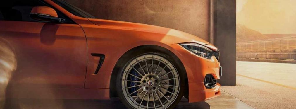 Ателье Alpinа не интересны новые BMW — в разделе «Звук и тюнинг» на сайте AvtoBlog.ua