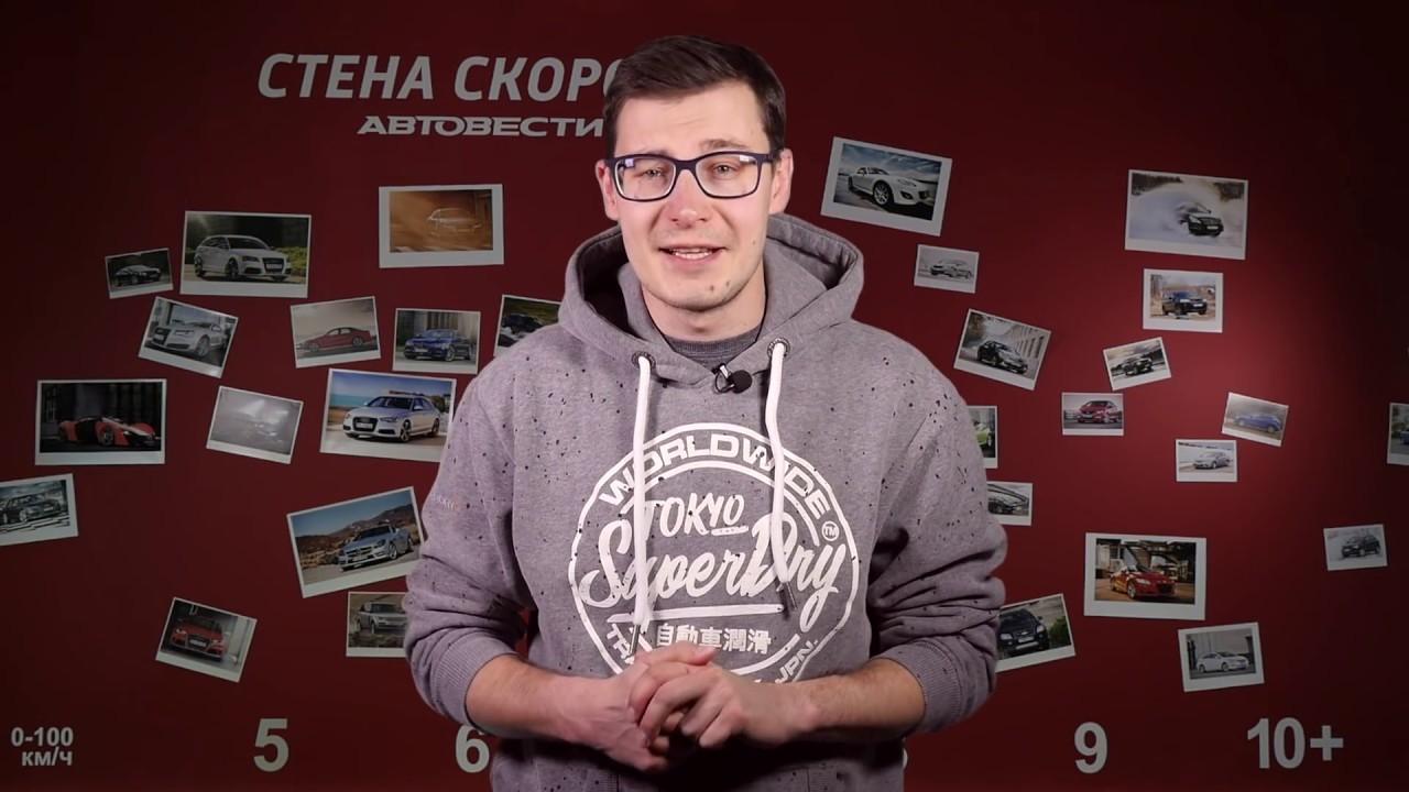Tesla Model Y, Porsche Taycan в России, Haval за 2,8 млн рублей и… // Микроновости Март 2019
