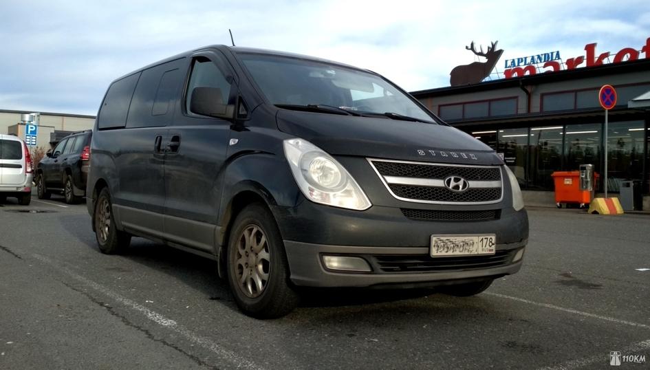 Тест-драйв бэушного Hyundai H1: ввосьмером по лавкам