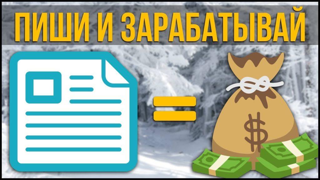 Публикуй и зарабатывай на 24Journal.ru