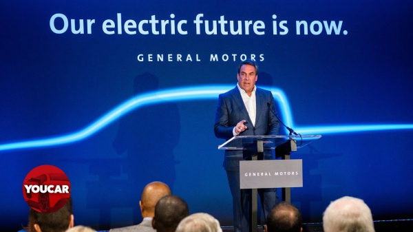 GM keynote 2020 – Electric Trucks and SUVs coming soon!