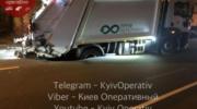 В Киеве мусоровоз провалился под асфальт — «ДТП»