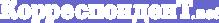 Капсула из космоса и памятник Каденюку: фото дня — «ДТП»
