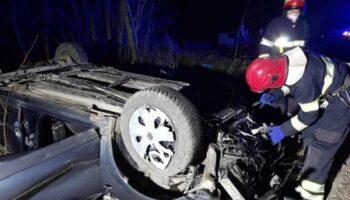 В ДТП в Хмельницкой области погибли три человека — «ДТП»