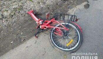 В ДТП на Виннитчине погибли двое детей — «ДТП»