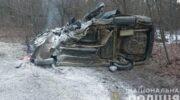 В Киеве столкнулись два авто, есть жертвы — «ДТП»