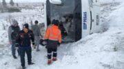 В Турции перевернулся автобус с россиянами, есть жертвы — «ДТП»