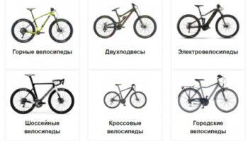 Велосипеды Scott: обзор, особенности и отзывы