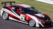 Акио Тойода будет участвовать в гонках на выносливость на водородной Toyota Corolla — «Автоновости»