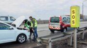 Количество аварийных комиссаров на платных дорогах будет сокращено в 2 раза — «Автоновости»