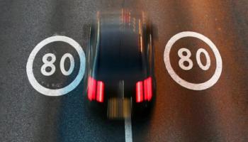 «Ъ»: В России перестали штрафовать водителей за превышение средней скорости — «ГИБДД»